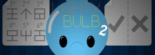 Lighty Bulb 2